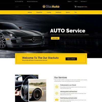 auto car tool prestashop theme